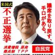 転載: ドラゴンナイトさんが、千葉県警茂原署の刑事、浅野らに拘束されるような事態となった時には
