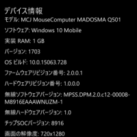 Windows 10 Mobile (10.0.1563.728)