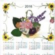 2016年のカレンダーを作る