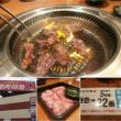 「焼肉ランチ」 焼肉特急岸和田駅店 南海本線春木駅付近第二阪和沿い