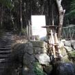 福岡の低山徘徊