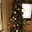 今年もクリスマスツリー写真撮るよ。
