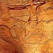 前1274年〈ラメス2世、カデシュでヒッタイトと戦う〉★