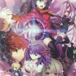 「劇場版 Fate/stay night Heaven's Feel 第1章」。