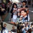 2017.10.17 笑顔の立憲民主党