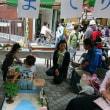 市制100周年記念行事NPOフェスティバルに参加して