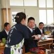 1月29日 特別支援学校で、日本茶教室