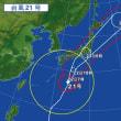 巨大な台風21号