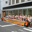 (^^)/ 今年も子ども虐待防止キャンペーン オレンジリボンタスキリレー (^^)/