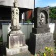 富山・大佛寺