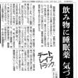 伊藤詩織 Ⅺ 東洋経済「日本では、なぜ性被害者の肩身が狭いのか」