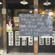 津田沼・船橋近辺の大衆居酒屋(15)まんぷく食堂大久保店