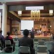 「縁起の智慧と幸せの教え」(主催 Japan Network of Engaged Buddhism)