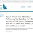 NHKが「日本人」をカット!米ユダヤ団体「BTSは日本人とナチス被害者に謝罪しろ」→NHK改竄