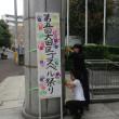 2013大田区ゴスペル祭り