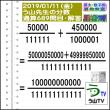 [う山先生・分数]【算数・数学】【う山先生からの挑戦状】分数689問目[Fraction]