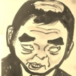『プライムニュース イブニング』~メインキャスター~反町理さん