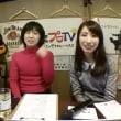 昨日の「なまプロTV」レポ&録画UPしました!/ゲスト:富田愛里さん/北海道弁講座!/第二放送アフタートークも!
