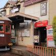 昭和の時代を彷彿させる光景 ・ 阪堺電車(大阪府)