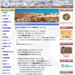 小松先生ファンの皆さま、日本地質学会愛大会場がお待ちです