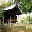 人吉 「相良神社」と「相良護国神社」