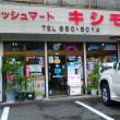 10/12(木) 仁淀川 鮎釣り!!