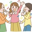 イベント告知・・・Smile & Chorus♪みんなで一緒に歌いましょう!!!