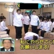 餃子の王将 軍隊より厳しい(?)研修風景