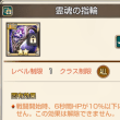 【キンスレ】決闘場エルゼの遺物関連