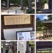 萩・津和野の旅へ