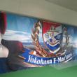 選手と体験ツアーに行きました@横浜