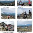 第41回 堺 登山・ハイキング同好会例会 乗鞍岳