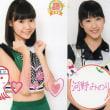 HBCラジオ「Hello!to meet you!」第82回 後編 (4/22)