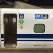 響け! 京阪宇治駅