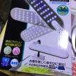 未使用 コトブキ 小型水槽用LEDライト エコスポットフリー36
