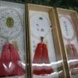 埼玉県の仏壇店のあすか 「数珠は前もって用意しておいた方がいい?」」