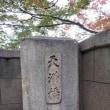 大阪城と浪速3大橋