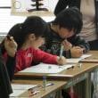 算数の指導主事訪問が終わりました。子どもたちは真剣に学習に取り組みました。
