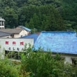 佐賀県小城市 清水の滝