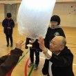 理科の壮大な実験! 凍える体育館で