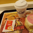 #5549 SAUSAGE McMUFFIN WITH EGG