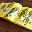 《きくちちきさんの手製本「とらこのおくりもの」、オンライン予約受付スタートです》