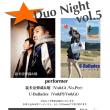 Duo Night vol.5