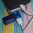 スマホの充電コードによる電流の違い