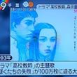 topics~武藤昭平 病気療養のため一時ライブ活動休止のお知らせ ほか