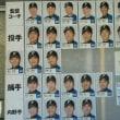 地方球場でのプロ野球選手、紹介。(三条市)