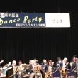荒川区ダンスパーティー