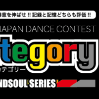 2.16開催【Dcategory VOL.1】カテゴリー別結果発表