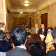 「原子力規制委員会設置法改正案」を提出