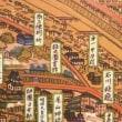昔の金沢に興味津々。